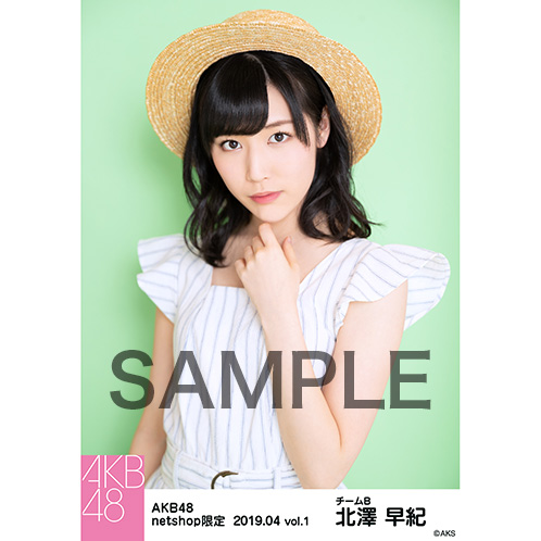 AKB48 2019年4月度 net shop限定個別生写真5枚セットvol.1 北澤早紀