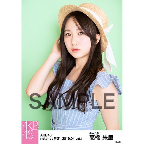 AKB48 2019年4月度 net shop限定個別生写真5枚セットvol.1 高橋朱里