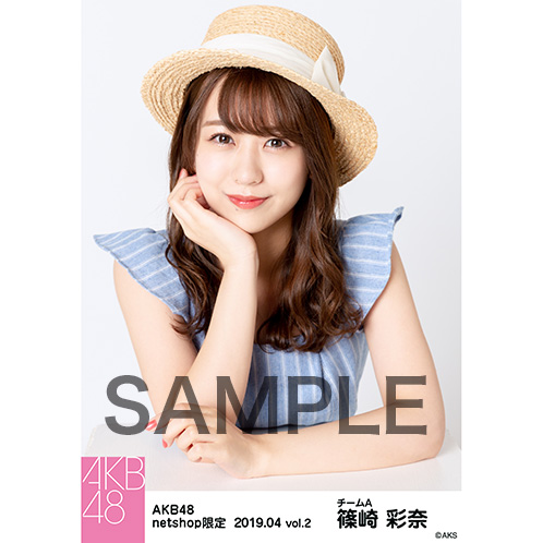 AKB48 2019年4月度 net shop限定個別生写真5枚セットvol.2 篠崎彩奈