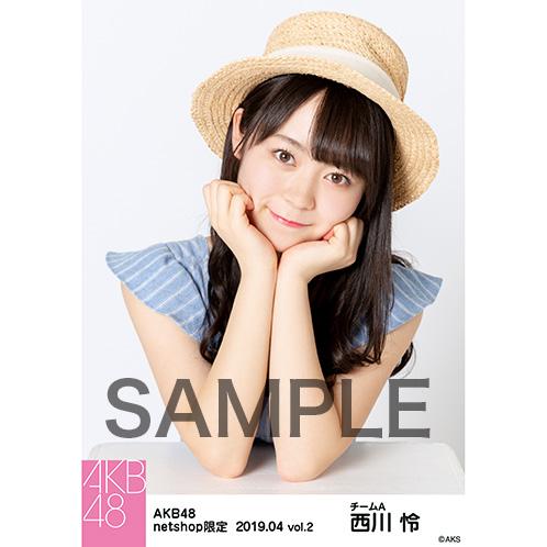 AKB48 2019年4月度 net shop限定個別生写真5枚セットvol.2 西川怜