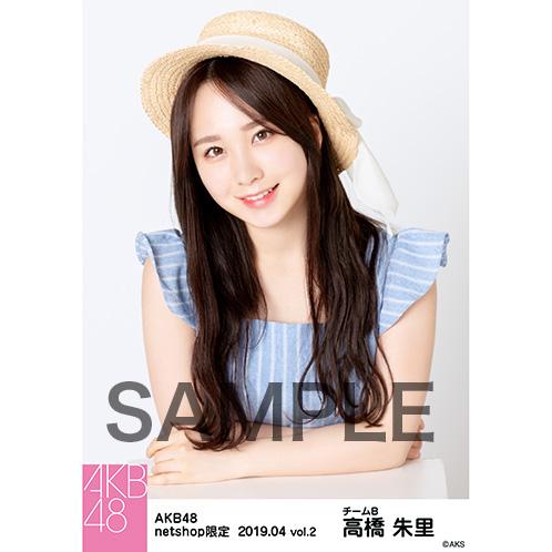 AKB48 2019年4月度 net shop限定個別生写真5枚セットvol.2 高橋朱里