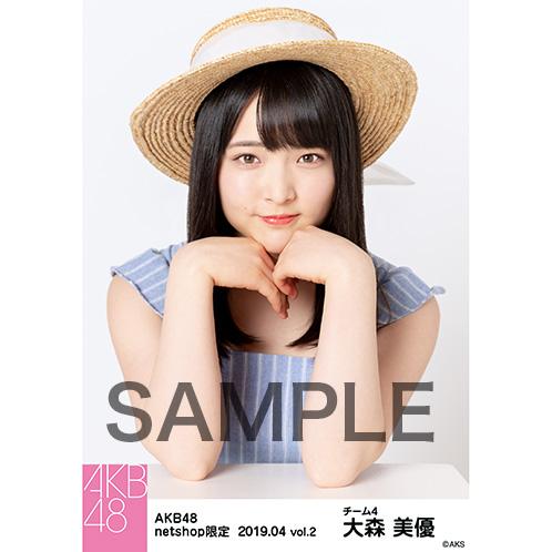 AKB48 2019年4月度 net shop限定個別生写真5枚セットvol.2 大森美優