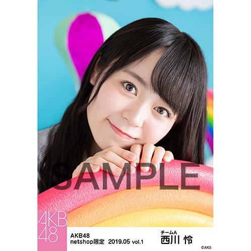 AKB48 2019年5月度 net shop限定個別生写真5枚セットvol.1 西川怜
