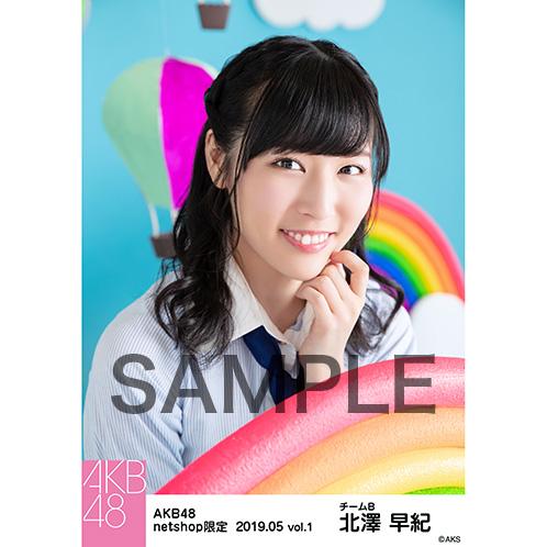 AKB48 2019年5月度 net shop限定個別生写真5枚セットvol.1 北澤早紀