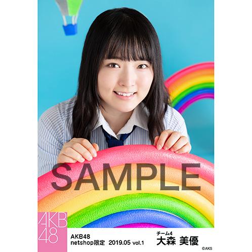 AKB48 2019年5月度 net shop限定個別生写真5枚セットvol.1 大森美優