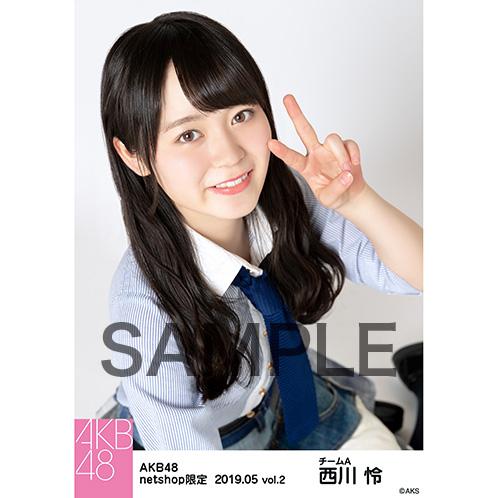 AKB48 2019年5月度 net shop限定個別生写真5枚セットvol.2 西川怜