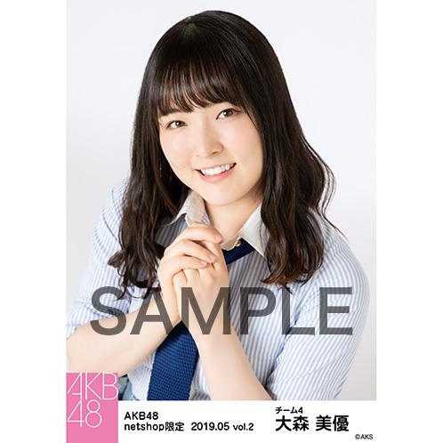 AKB48 2019年5月度 net shop限定個別生写真5枚セットvol.2 大森美優