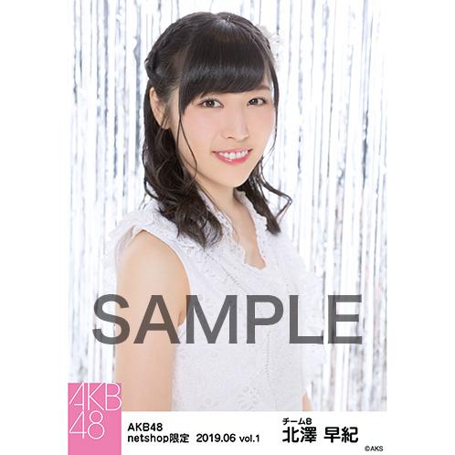 AKB48 2019年6月度 net shop限定個別生写真5枚セットvol.1 北澤早紀