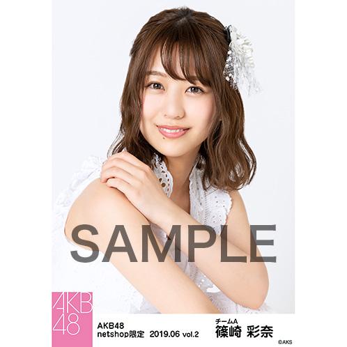 AKB48 2019年6月度 net shop限定個別生写真5枚セットvol.2 篠崎彩奈