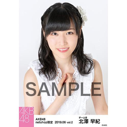 AKB48 2019年6月度 net shop限定個別生写真5枚セットvol.2 北澤早紀