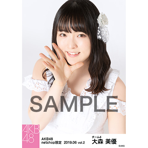 AKB48 2019年6月度 net shop限定個別生写真5枚セットvol.2 大森美優