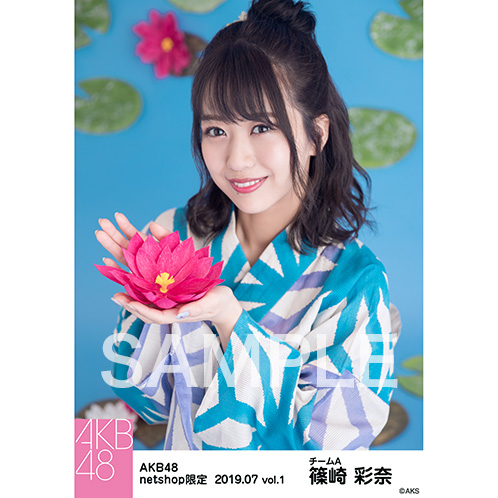 AKB48 2019年7月度 net shop限定個別生写真5枚セットvol.1 篠崎彩奈