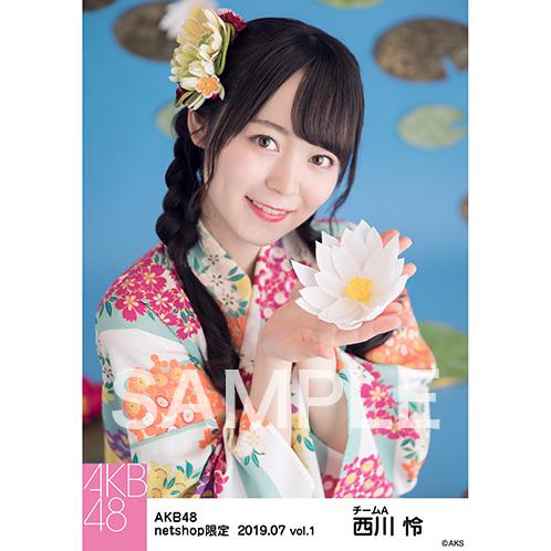 AKB48 2019年7月度 net shop限定個別生写真5枚セットvol.1 西川怜