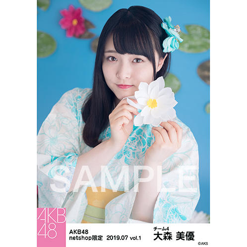 AKB48 2019年7月度 net shop限定個別生写真5枚セットvol.1 大森美優