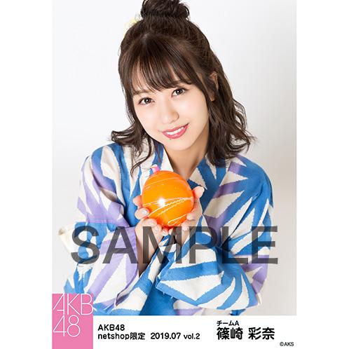AKB48 2019年7月度 net shop限定個別生写真5枚セットvol.2 篠崎彩奈