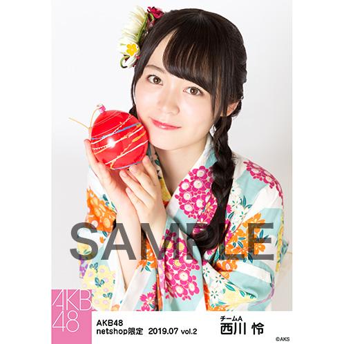 AKB48 2019年7月度 net shop限定個別生写真5枚セットvol.2 西川怜