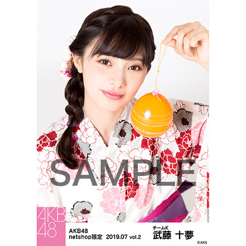 AKB48 2019年7月度 net shop限定個別生写真5枚セットvol.2 武藤十夢