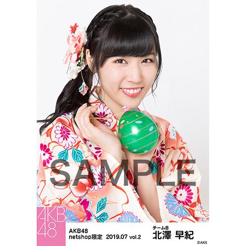 AKB48 2019年7月度 net shop限定個別生写真5枚セットvol.2 北澤早紀