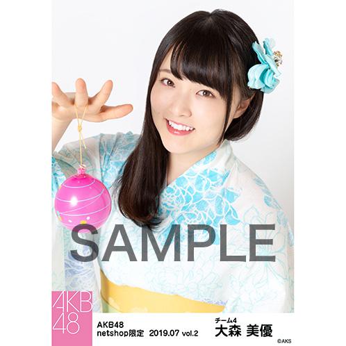 AKB48 2019年7月度 net shop限定個別生写真5枚セットvol.2 大森美優