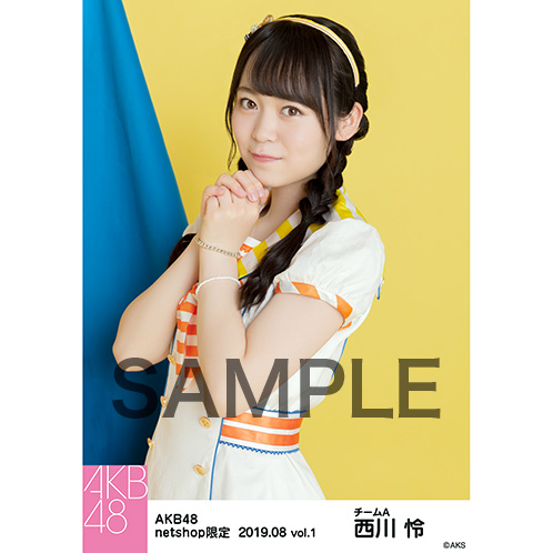 AKB48 2019年8月度 net shop限定個別生写真5枚セットvol.1 西川怜