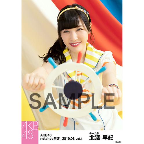 AKB48 2019年8月度 net shop限定個別生写真5枚セットvol.1 北澤早紀