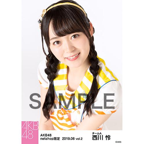 AKB48 2019年8月度 net shop限定個別生写真5枚セットvol.2 西川怜