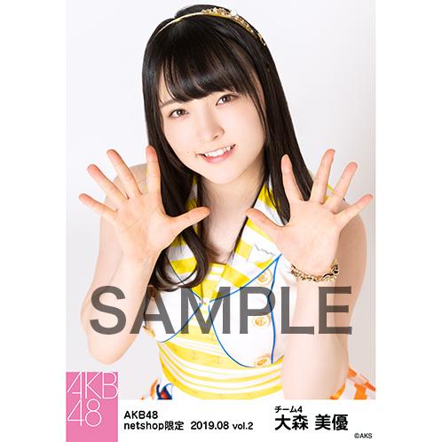 AKB48 2019年8月度 net shop限定個別生写真5枚セットvol.2 大森美優