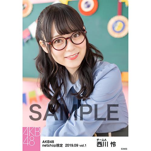 AKB48 2019年9月度 net shop限定個別生写真5枚セットvol.1 西川怜