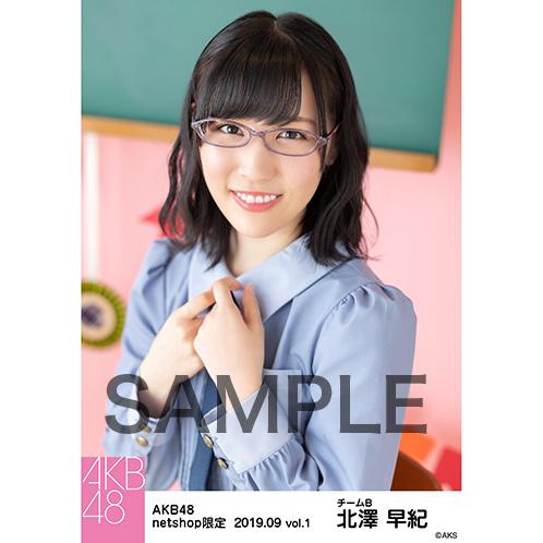 AKB48 2019年9月度 net shop限定個別生写真5枚セットvol.1 北澤早紀