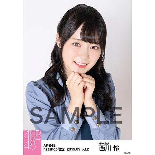 AKB48 2019年9月度 net shop限定個別生写真5枚セットvol.2 西川怜