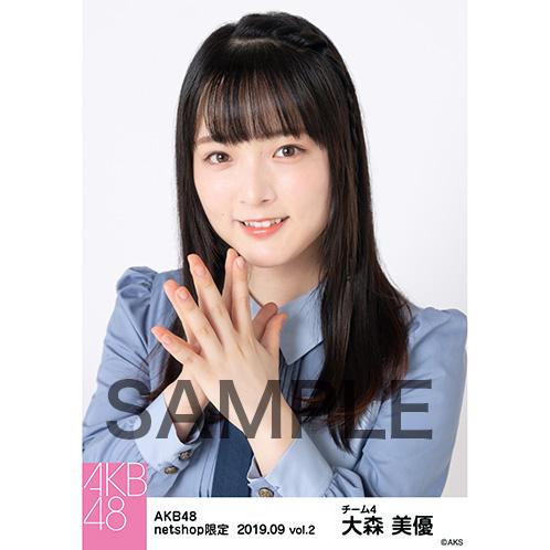 AKB48 2019年9月度 net shop限定個別生写真5枚セットvol.2 大森美優