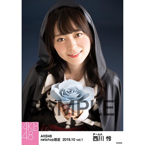 AKB48 2019年10月度 net shop限定個別生写真5枚セットvol.1 西川怜