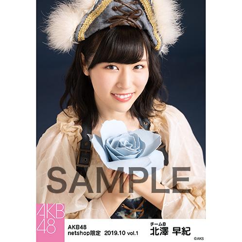 AKB48 2019年10月度 net shop限定個別生写真5枚セットvol.1 北澤早紀