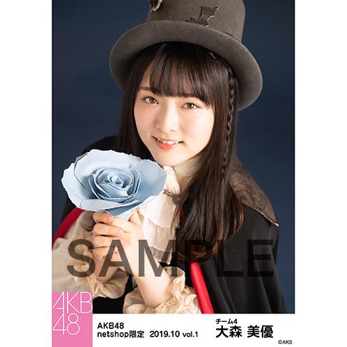 AKB48 2019年10月度 net shop限定個別生写真5枚セットvol.1 大森美優