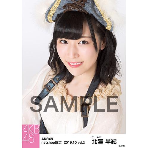 AKB48 2019年10月度 net shop限定個別生写真5枚セットvol.2 北澤早紀