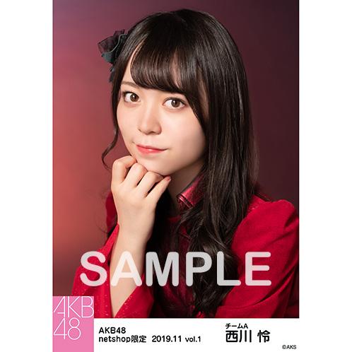 AKB48 2019年11月度 net shop限定個別生写真5枚セットvol.1 西川怜