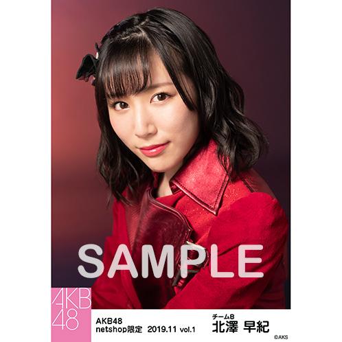 AKB48 2019年11月度 net shop限定個別生写真5枚セットvol.1 北澤早紀