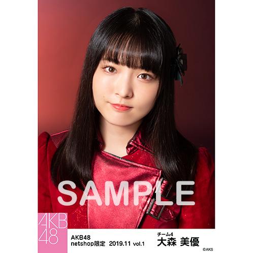 AKB48 2019年11月度 net shop限定個別生写真5枚セットvol.1 大森美優