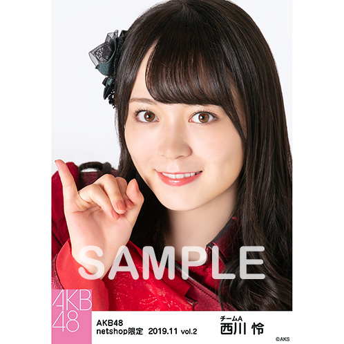 AKB48 2019年11月度 net shop限定個別生写真5枚セットvol.2 西川怜