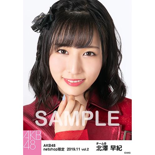 AKB48 2019年11月度 net shop限定個別生写真5枚セットvol.2 北澤早紀