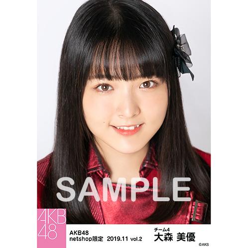 AKB48 2019年11月度 net shop限定個別生写真5枚セットvol.2 大森美優