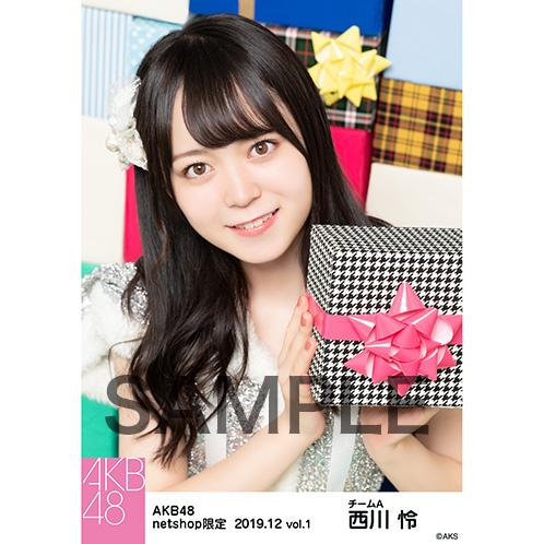 AKB48 2019年12月度 net shop限定個別生写真5枚セットvol.1 西川怜