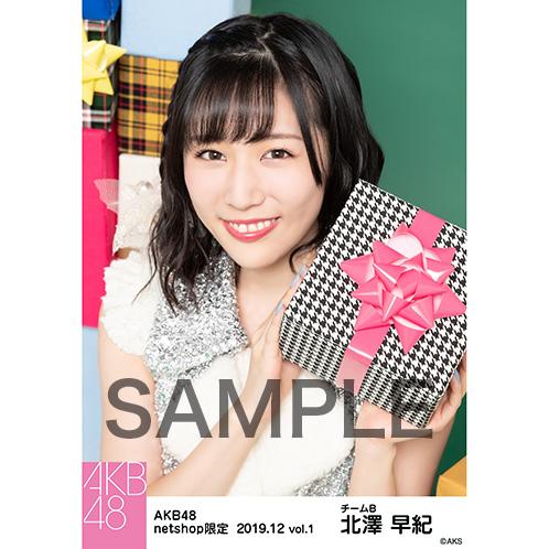 AKB48 2019年12月度 net shop限定個別生写真5枚セットvol.1 北澤早紀
