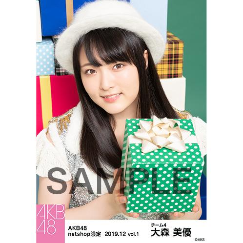AKB48 2019年12月度 net shop限定個別生写真5枚セットvol.1 大森美優