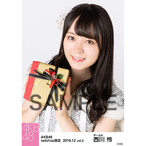 AKB48 2019年12月度 net shop限定個別生写真5枚セットvol.2 西川怜