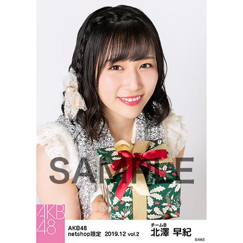 AKB48 2019年12月度 net shop限定個別生写真5枚セットvol.2 北澤早紀