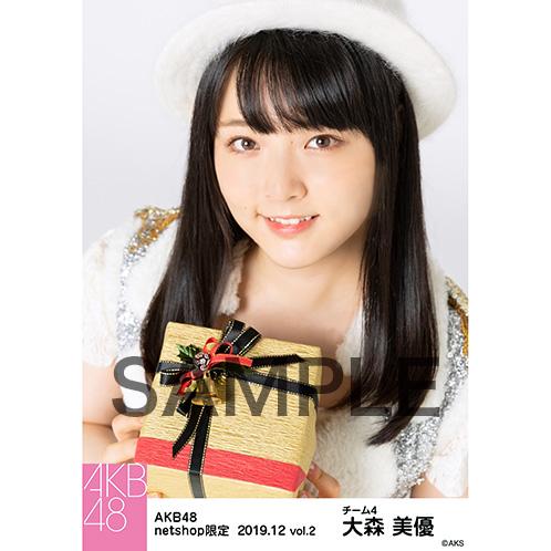 AKB48 2019年12月度 net shop限定個別生写真5枚セットvol.2 大森美優