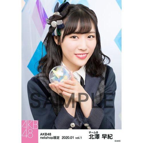 AKB48 2020年1月度 net shop限定個別生写真5枚セットvol.1 北澤早紀