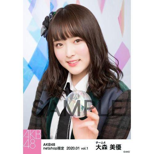 AKB48 2020年1月度 net shop限定個別生写真5枚セットvol.1 大森美優