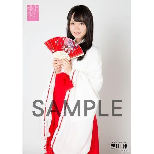 AKB48 net shop限定個別生写真5枚セット 2020年巫女衣装Ver. 西川怜
